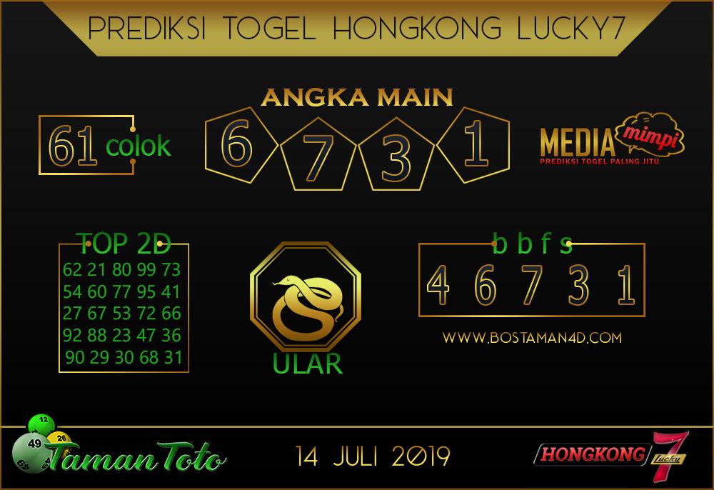 Prediksi Togel HONGKONG LUCKY 7 TAMAN TOTO 14 JULI 2019