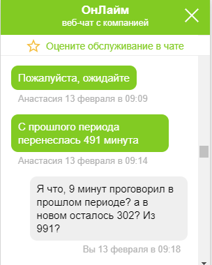 2020-05-28-14-42-44.png
