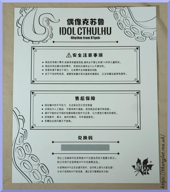 info-card