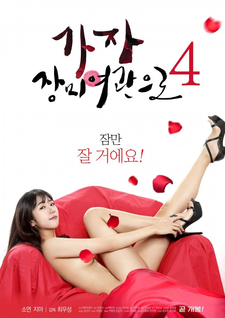 18+ Lets Go To The Rose Motel 4 2020 Korean Movie 720p HDRip 600MB Download