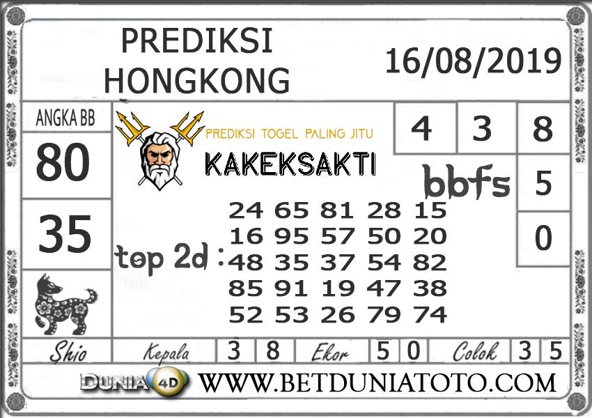 """Prediksi Togel """"HONGKONG"""" DUNIA4D 16 AGUSTUS 2019"""