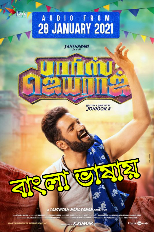 Parris Jeyaraj 2021 New Released Bengali Dubbed ORG Movie 720p HDRip 900MB Download