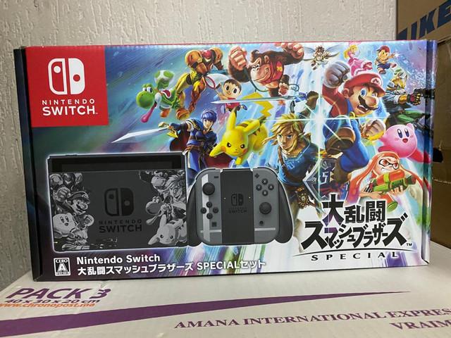 Les différents pack Switch 2