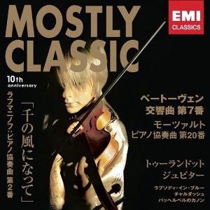 Compilations incluant des chansons de Libera Mostly-Classic-300