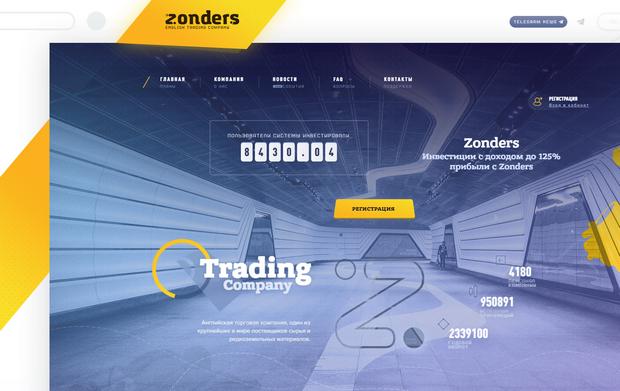 ZONDERS-TECH