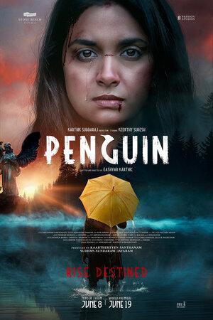 Pingvin / Pingivin Hind kino Uzbek tilida O'zbekcha tarjima kino 2020 HD tas-ix skachat
