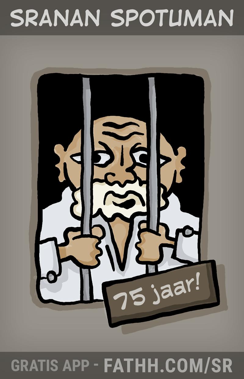 Sranan Spotuman : 75 jaar