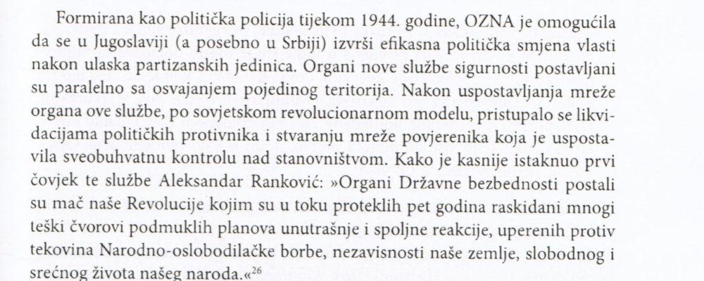 POLITICHKA-POILICIJA