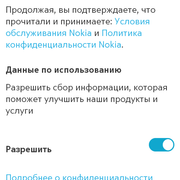 Screenshot-2014-05-30-05-17-11
