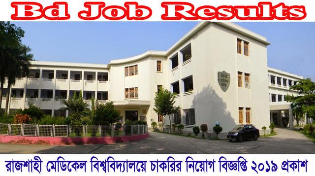 Raj-Medical-University
