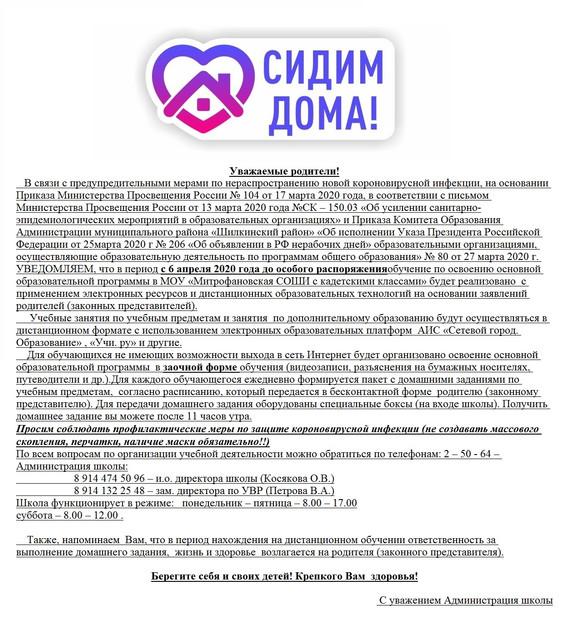 sidim-doma-15855500941518992129