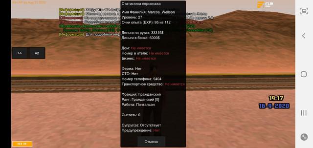 Screenshot-20200916-191736