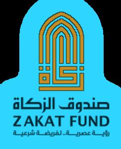 zakat-fund-logo-aqua-glow.png