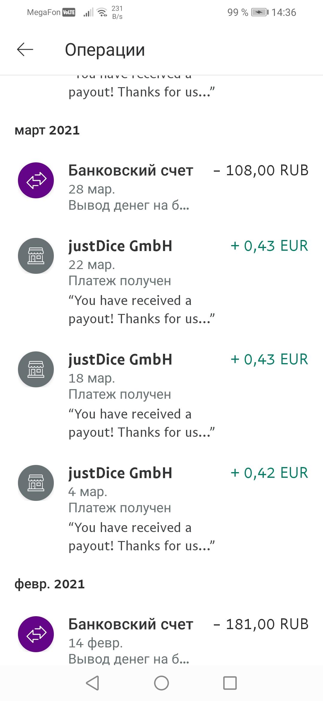 выплата из cashem all