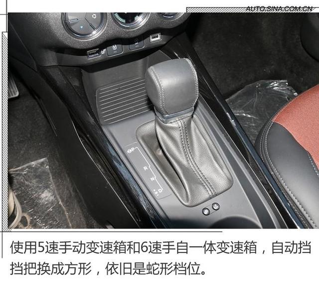 2014 - [Citroën] C3-XR (Chine) - Page 17 F23