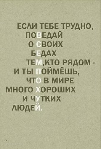 2466337.fotopodborka_sredy_88_foto_63