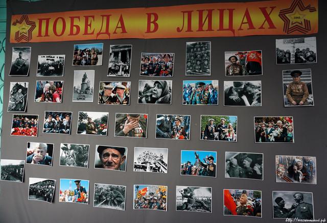 В Шилкинском районе состоялось открытие года Памяти и Славы