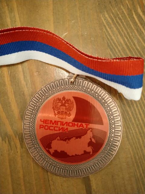 Чемпионат России 2020 IMG-20200927-185751-R