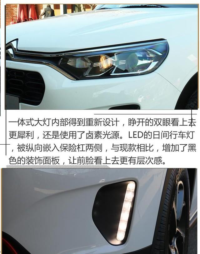 2014 - [Citroën] C3-XR (Chine) - Page 17 F9