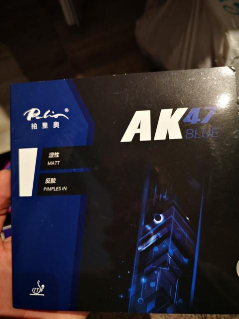 Palio-AK47-2.jpg