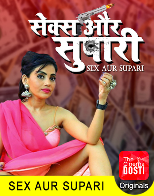 Sex Aur Supari (2020) CinemaDosti Originals Hindi Short Film 720p HDRip 200MB x264 AAC
