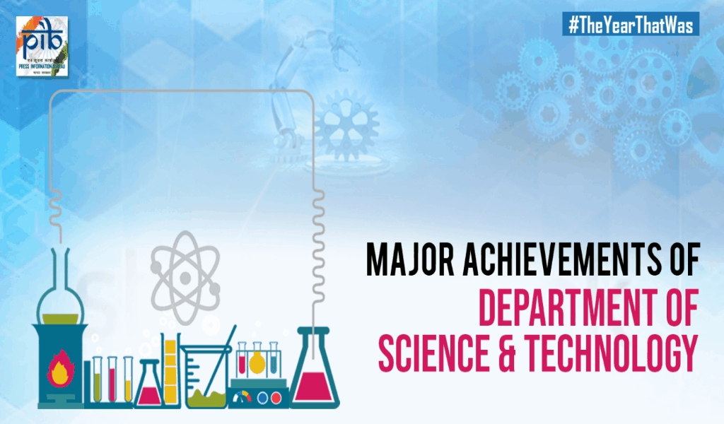 Science Technology