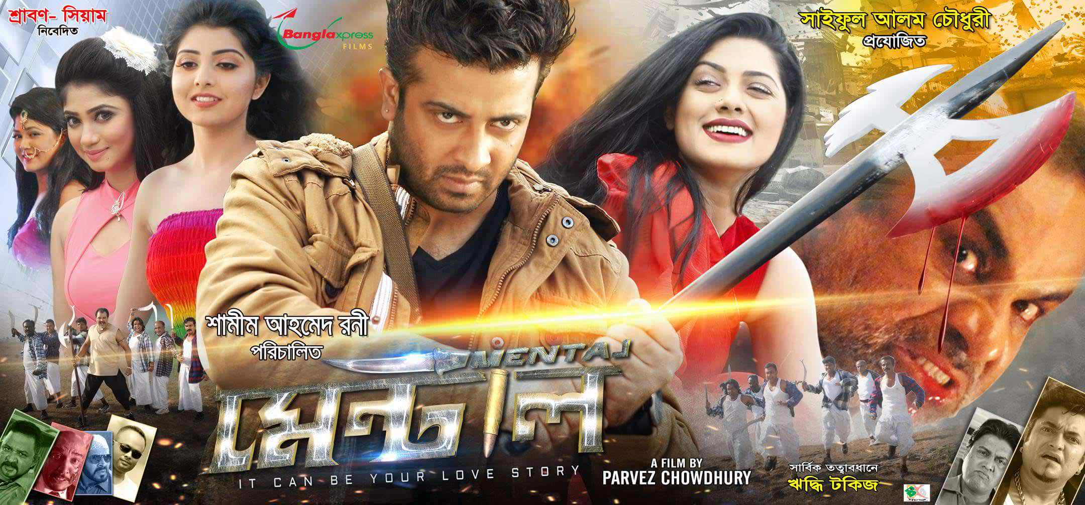 Rana Pagla The Mental – Bangla Movie 720p