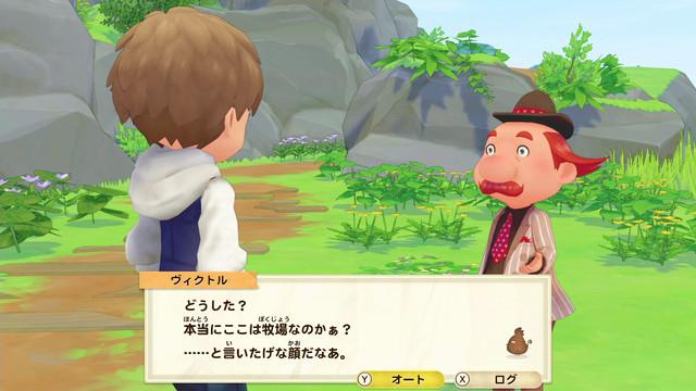 「牧場物語」系列首次在Nintendo SwitchTM平台推出全新製作的作品!  『牧場物語 橄欖鎮與希望的大地』 於今日2月25日(四)發售 004