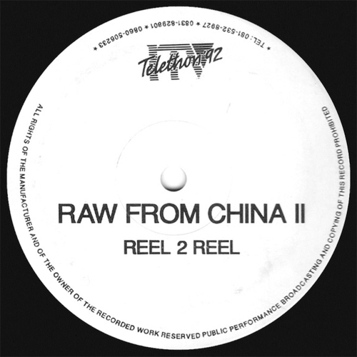 Raw From China - Raw From China II