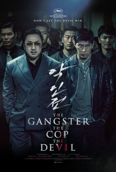 Gangster, glina i diabeł / The Gangster, the Cop, the Devil (2019)