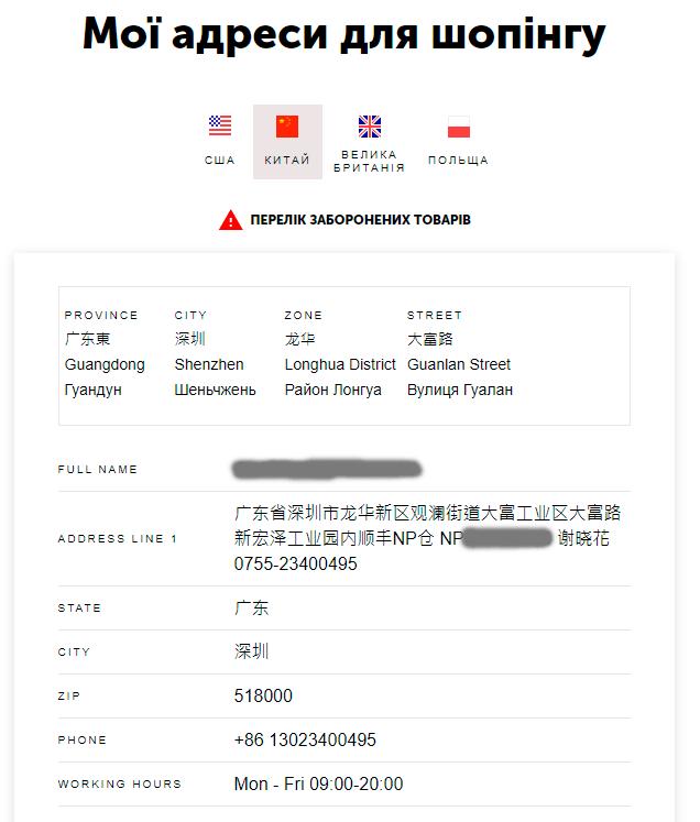 npshopping-shipping.png