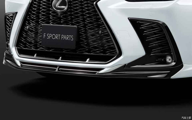 2021 - [Lexus] NX II - Page 3 1-F512650-9204-4066-B2-EF-B8-A9-C9-E15240