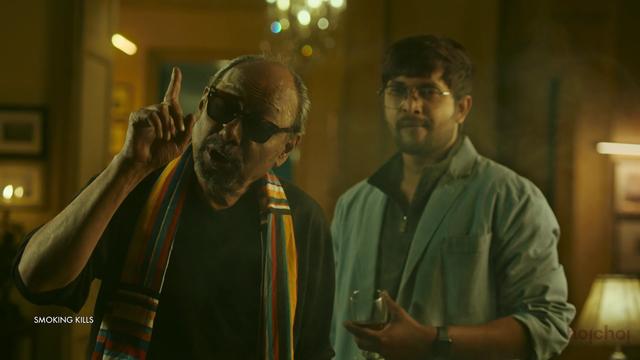 Murder in The Hills 2021:Bengali Webseries; goldmineshd.club;