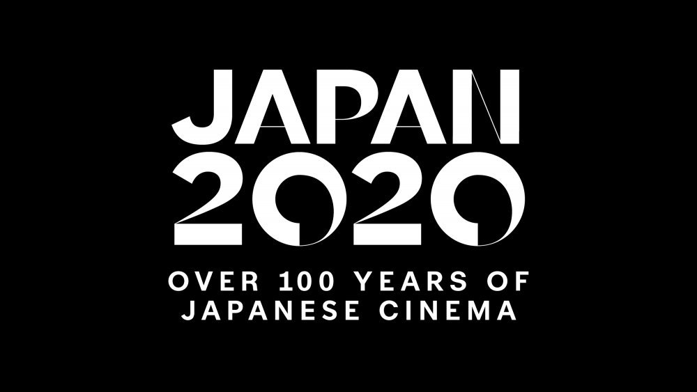 japan-2020-title-treatment.jpg