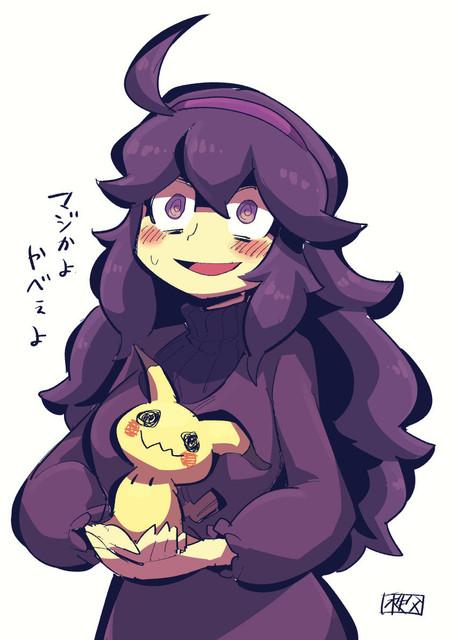 3262397-hex-maniac-and-mimikyu-pokemon-game-and-etc-drawn-by-chichibu-chichichibu