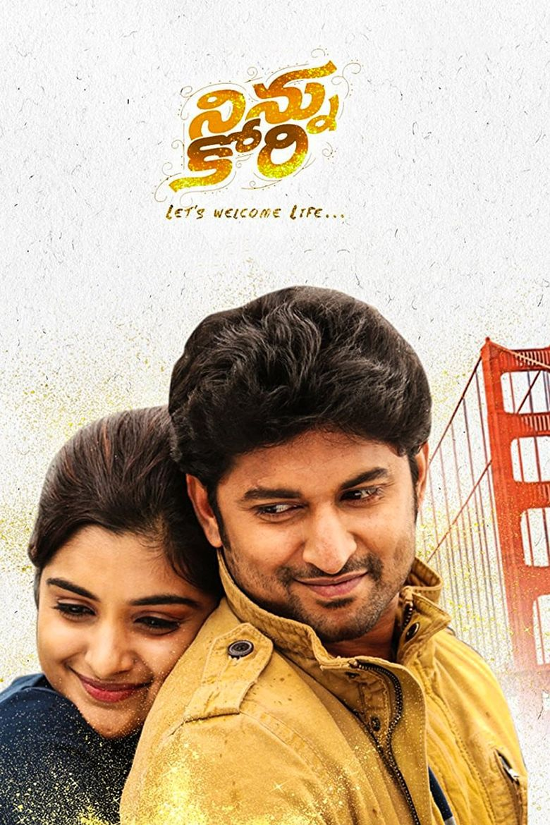 Ninnu Kori 2020 Hindi Dubbed 720p HDRip 1.3GB | 400MB Download