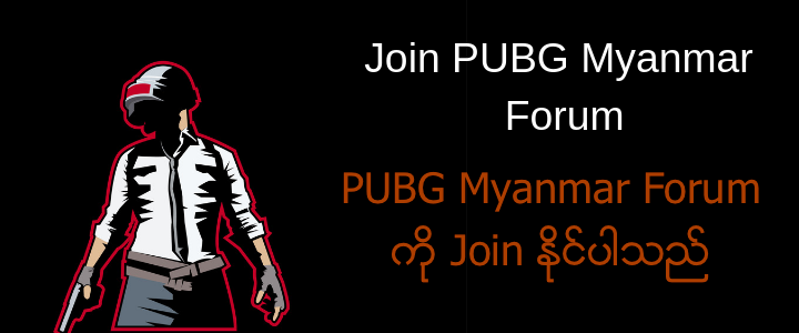Join-PUBG-Myanmar-Forum