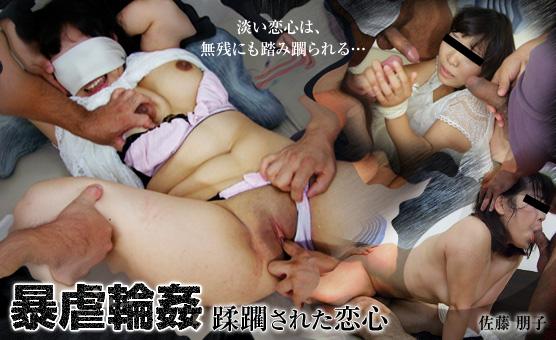 SM-Miracle e0625 暴虐輪姦 ~蹂躙された恋心~ 佐藤朋子