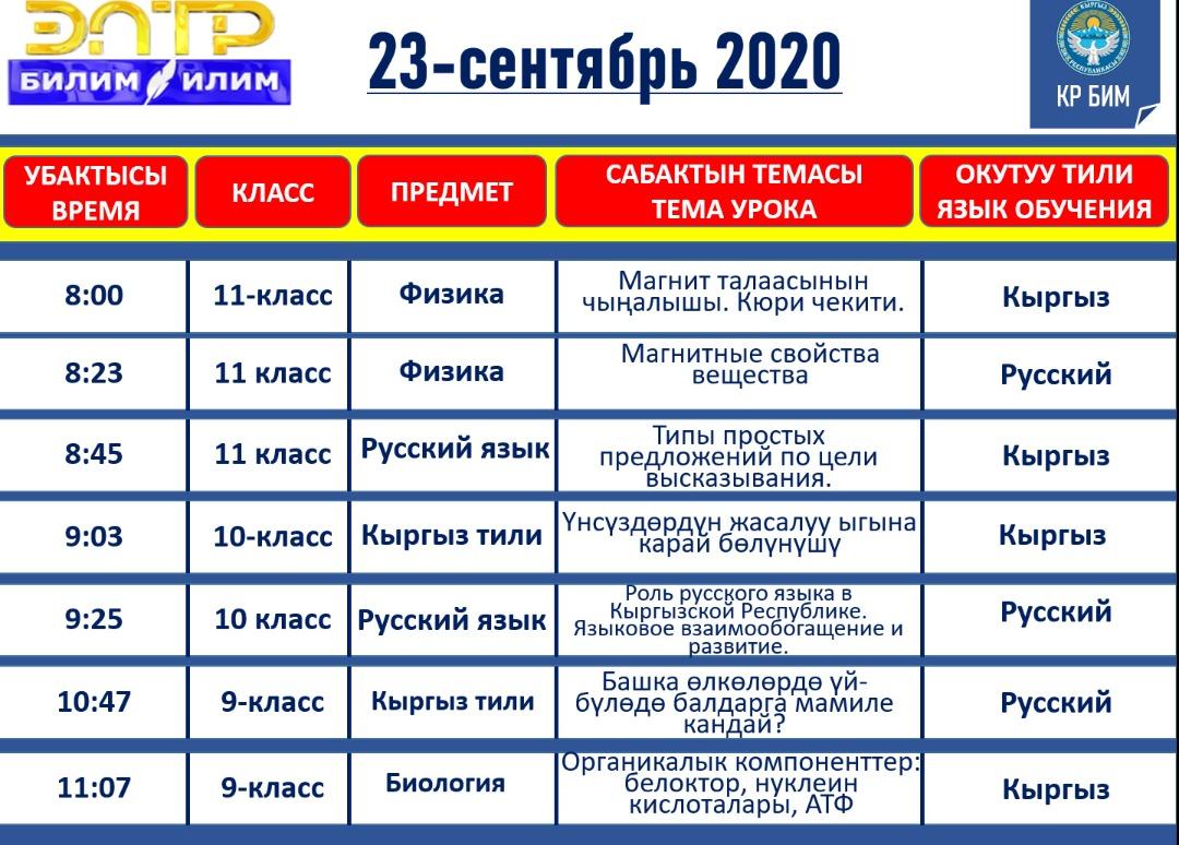 IMG-20200919-WA0008