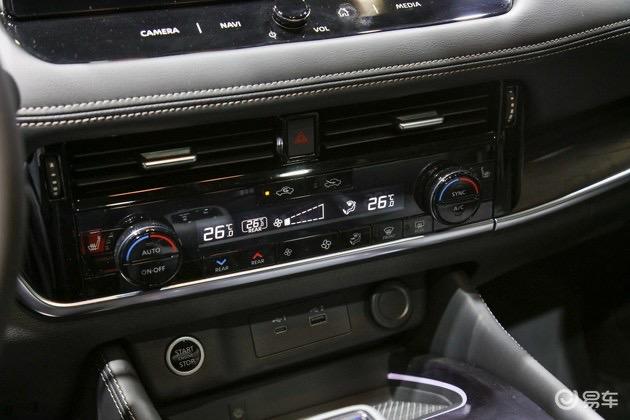 2021 - [Nissan] X-Trail IV / Rogue III - Page 5 AC4009-CE-B2-FC-4-DBE-B06-F-F56-B3652-C630