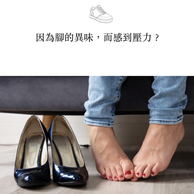 [shiPAPA] 腳臭去除劑|韓國直送|香港 澳門