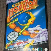 [vds] jeux Famicom, Super Famicom, Megadrive update prix 25/07 PXL-20210721-085831979