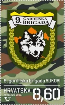 2020. year HRVATSKI-DOMOVINSKI-RAT-9-gardijska-brigada-Vukovi