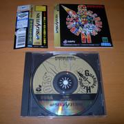 [VENDU] Jeux Saturn Jap DSCN4120