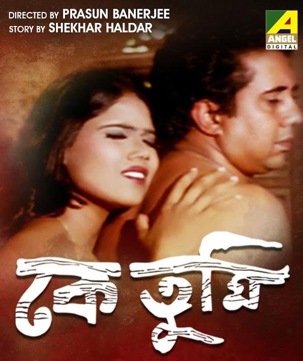 Ke Tumi (2021) Bengali Full Movie 720p HDRip 800MB Download