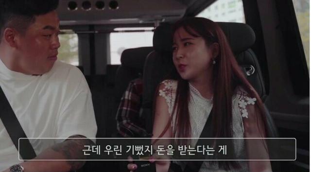 fmkorea-com-20190703-105659