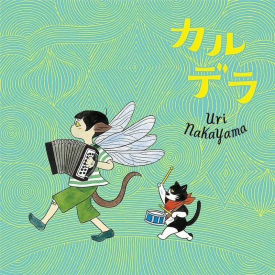 [Album] Uri Nakayama – Caldera