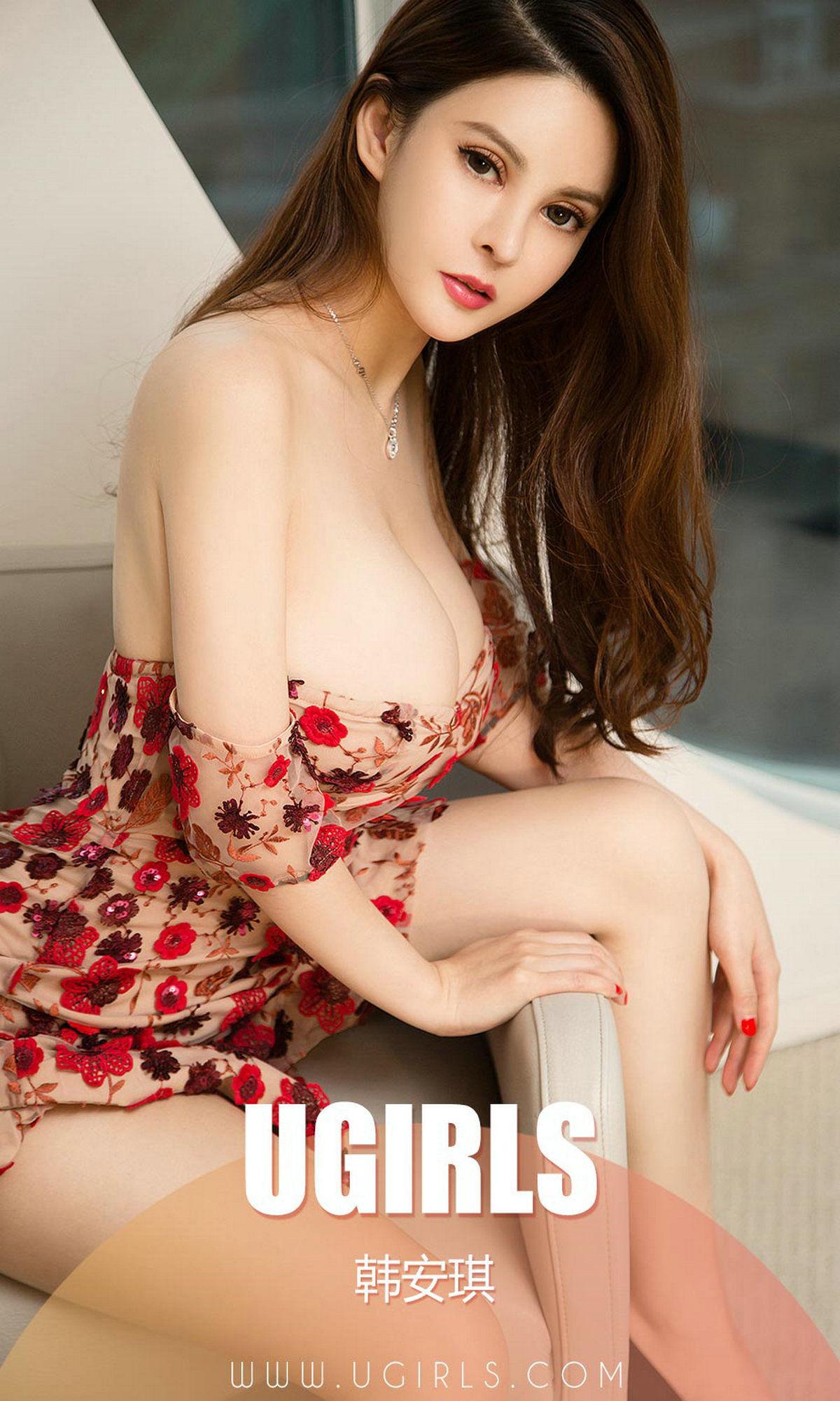 [Ugirls爱尤物] No.1332 韩安琪 - 血色浪漫