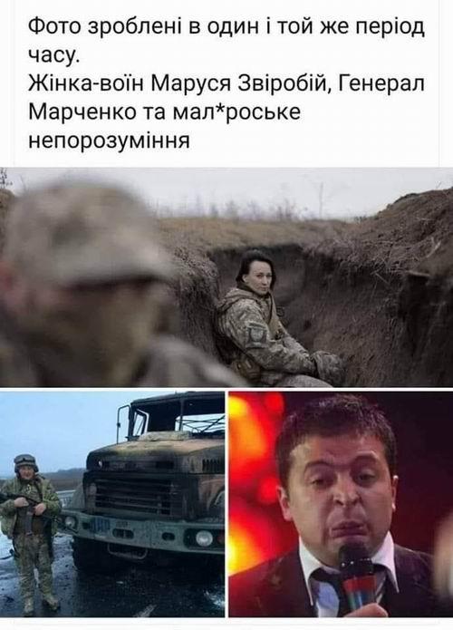 Один воин ранен при подрыве на неизвестном устройстве, с начала суток - 7 вражеских обстрелов на Донбассе, - пресс-центр ОС - Цензор.НЕТ 145