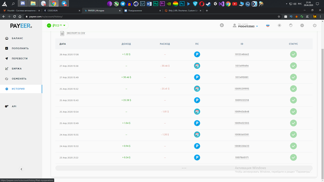 Desktop-Screenshot-2020-04-28-21-16-04-40
